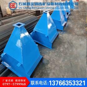 宝钏矿机 厂家直销 供应水力分级箱 摇床配套水力分级机