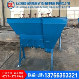 宝钏矿机厂家直销典瓦型四室水力分级机 水力分级箱分级机