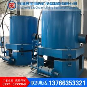 砂金矿回收设备 铅锌矿离心机  黄金水套式离心机厂家直销