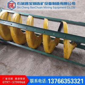 宝钏矿机 供应螺旋溜槽 选矿摇床 实验型溜槽 小螺旋溜槽