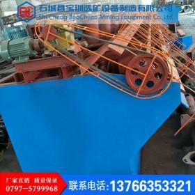 宝钏矿机 生产供应SF浮选机 XJK浮选槽 铅锌浮选槽厂家