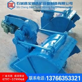 宝钏矿机 供应摆式给料机 槽式给料机 给料设备厂家直销