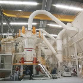 鄂州立磨水渣铁 微粉立式磨粉机