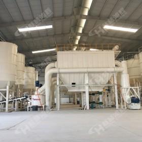 金隅水渣细磨 HCH超细环辊磨粉机