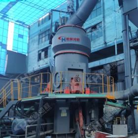 钢渣尾矿处理设备厂家 桂林鸿程废钢渣立磨