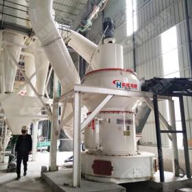 钢渣破碎处理设备HCQ1500工业废渣雷蒙磨