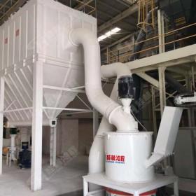 磨钢渣粉设备 桂林鸿程磨粉机
