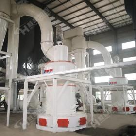 钢渣干选设备 HC1500纵摆式干法粉磨机