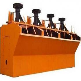 矿用浮选机 铜矿浮选机 铅锌矿浮选机