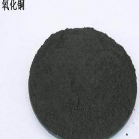 氧化铜活化剂