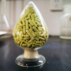 戊基黄原酸钠SAX选矿药剂浮选剂