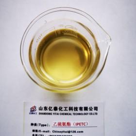 二号油松醇油浮选油选矿药剂浮选剂