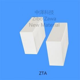 供应ZTA氧化锆砖