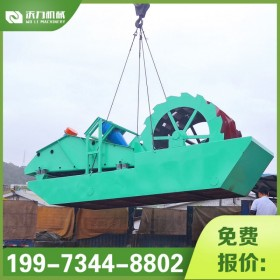 沃力工厂现货轮斗式洗砂机  螺旋洗砂机  洗沙废水处理设备