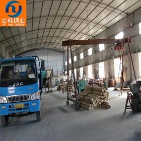 供应QSn1.5-0.2锡青铜棒