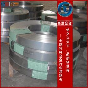 1J06合金棒1J06生产标准
