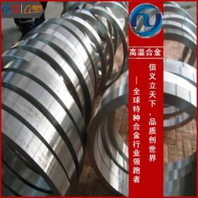 1J22软磁合金卷 原厂质保