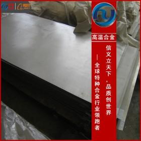 1J27铁镍合金带 高饱和磁感应强度