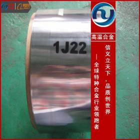 1J30铁铝软磁合金 可伐合金