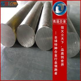 1J31铁镍坡莫合金棒料管材板焊条