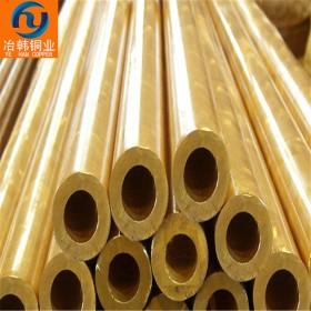 供应HAl77-2铝黄铜棒力学性能