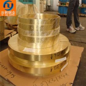 供应HPb59-1黄铜棒、HPb59-1黄铜价格