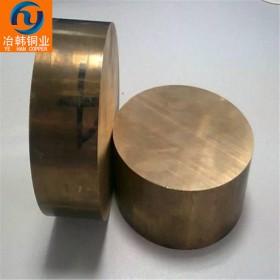 供应HMn58-2锰黄铜棒