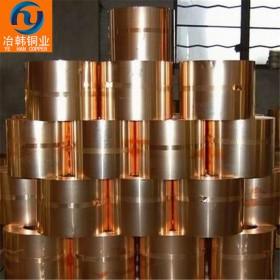 供应QBe2铍青铜带