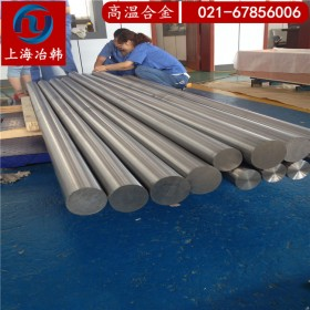 供应GH5188钢板GH5188国标牌号成分