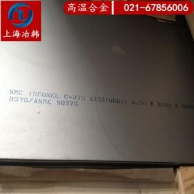 供应高纯镍合金N6纯镍棒N6光亮棒