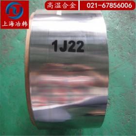 供应1J22软磁合金性能用途