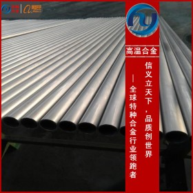 1J77软磁合金1J77C镍铁合金板棒材无缝管