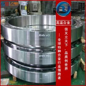 1J77C铁镍软磁合金线 精密1J77C坡莫合金线材