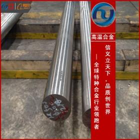 1J79坡莫软磁镍基精密铁镍坡莫合金 现货库存厂家
