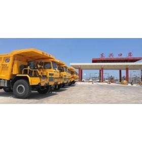 60吨级—GT3600矿用自卸车