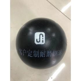 (伊莱特)IRAETA  选厂球磨机用钢球,