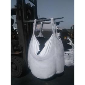 特价吨袋吨包集装袋桥梁预压全新编织袋各种规格定制敞口裙口小口