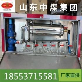 陕西矿区常用的一款性能可靠的压风供水自救装置