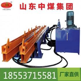 山东厂家生产研发爬车机高度补偿器