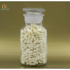 异戊基黄原酸钠-SIAX
