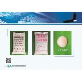 长期大量供应优质 七水硫酸锌