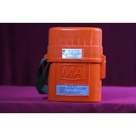 隔绝式压缩氧气自救器 ZYX45