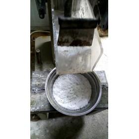 菱镁矿浮选药剂