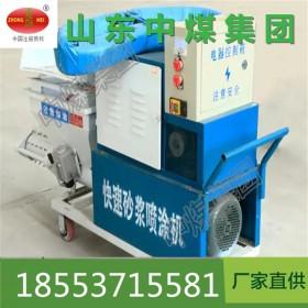 砂浆喷涂机在青海省隧道施工中的应用