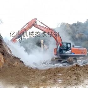 矿山钻炮眼机械之挖改钻机厂家,凿岩钻机价格