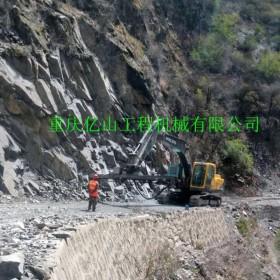 供应挖改凿岩机钻机价格 应用范围广泛