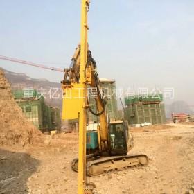 液压冲击钻机 多功能挖改钻机 挖掘机改凿岩机 厂家供应