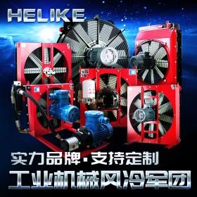 贺力克矿山机械工程机械冷却器风冷式散热器合集
