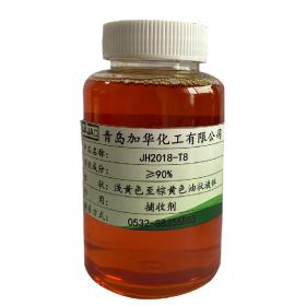 捕收剂 JH2018-T8