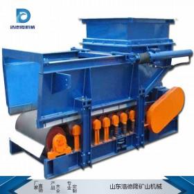直销给煤机 浩德隆 专业生产带式给煤机批发